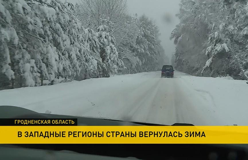 Циклон «Ларс» в Беларуси: как в регионах справляются со стихией?