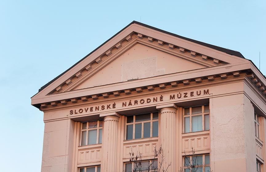В Словакии из музея украли старинные монеты стоимостью в €1 млн