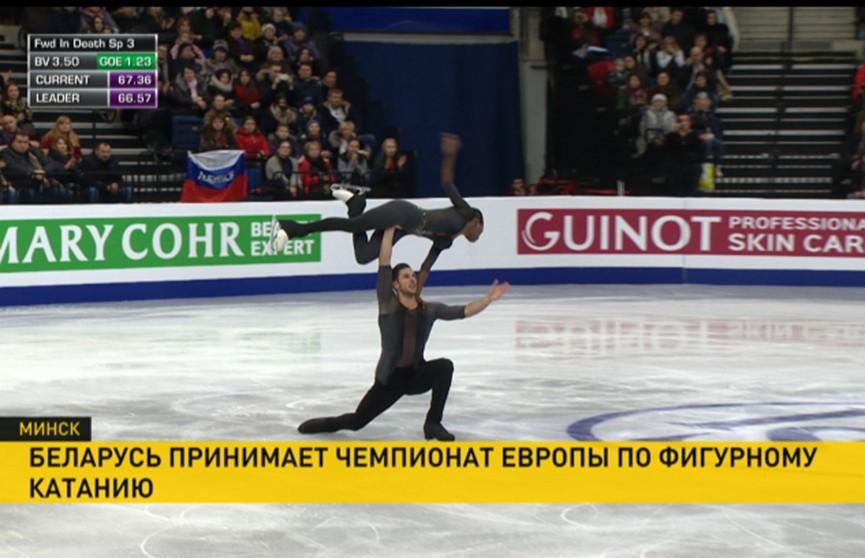 Минск стал центром мирового фигурного катания: эмоции болельщиков, первые победы и главные спортивные интриги