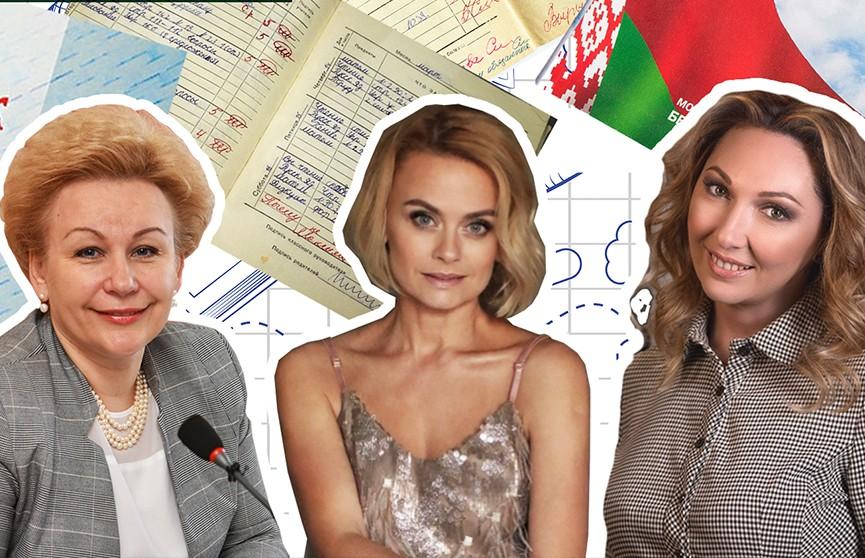 Опять двойка: известные белорусы поделились своими воспоминаниями о школе