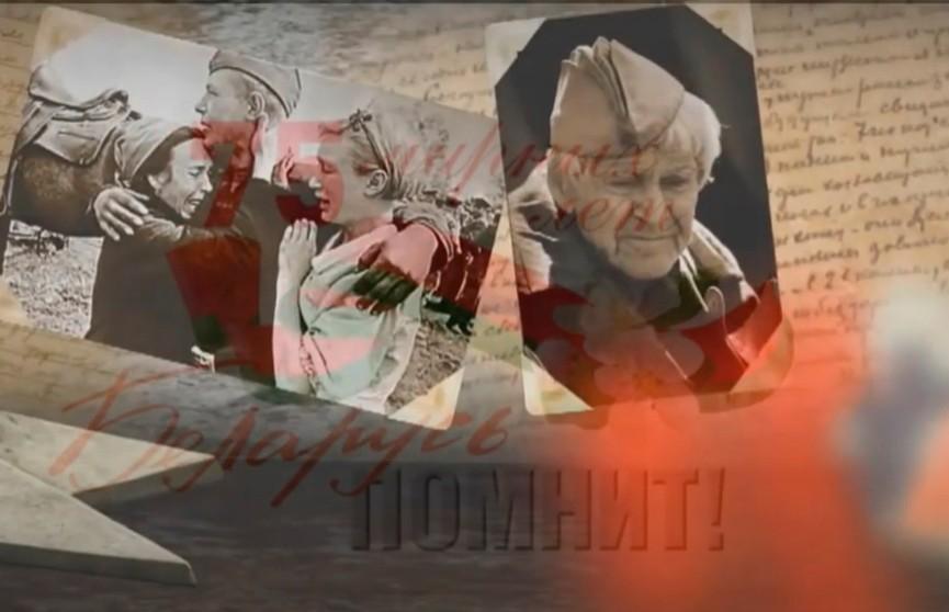 «Белая Русь» и столичная гимназия №21 записали видеопоздравление с Днем Победы