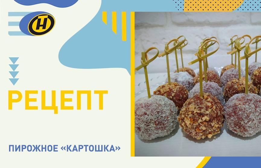 Пирожное «Картошка»: рецепт от телеведущей Екатерины Тишкевич