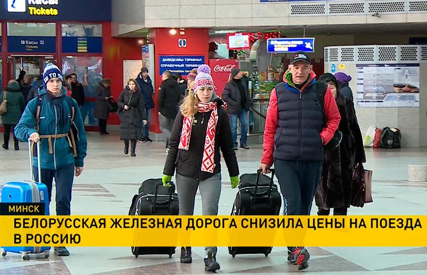 Праздничная акция от БЖД: билеты на некоторые поезда в Россию подешевели к Рождеству