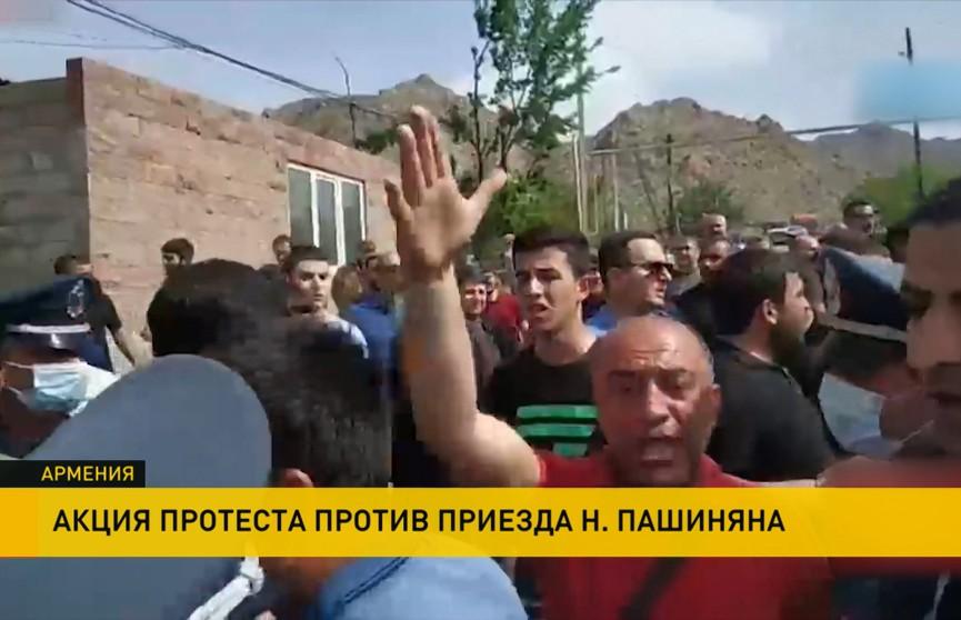 Протестующие не пустили Никола Пашиняна в Агарак