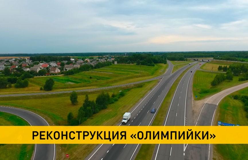 Началась подготовка к реконструкции автодороги М-1