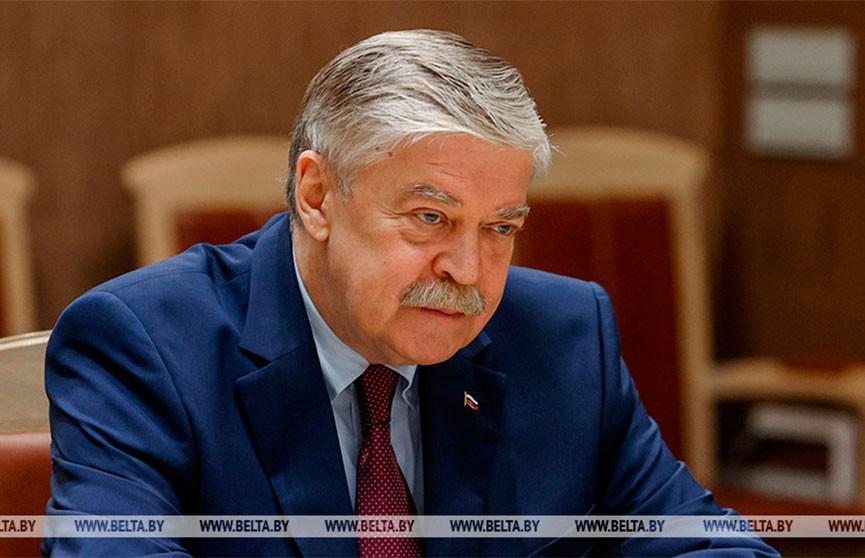 Посол России Лукьянов: Москва поддержит Минск на фоне санкций Евросоюза