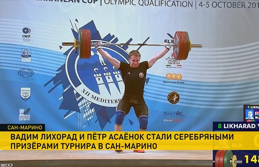 Вадим Лихорад и Пётр Асаёнок стали серебряными призёрами на лицензионном турнире к Олимпийским играм