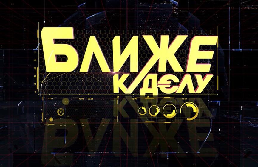 В какой валюте вкладывают деньги белорусы и сколько людей остались без работы из-за пандемии? Рубрика «Ближе к делу»