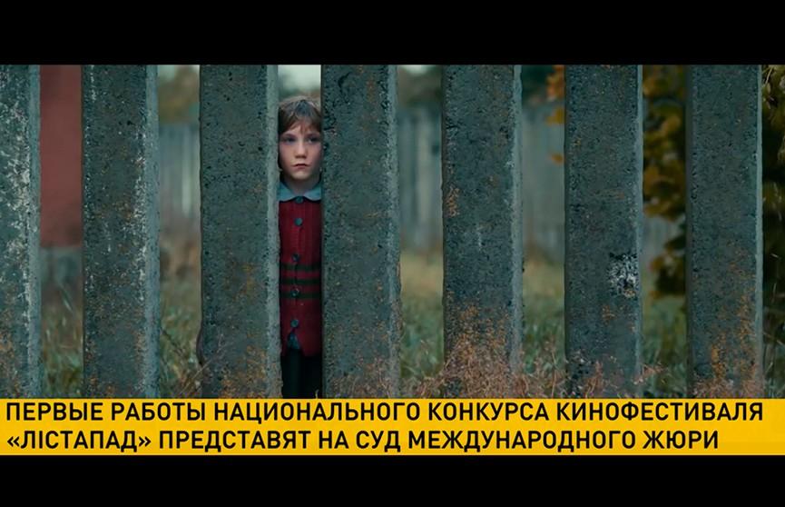 «Лістапад-2019»: работы белорусских авторов оценивает международное жюри во главе с Кшиштофом Занусси