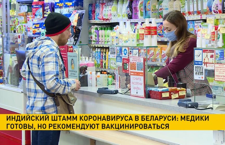 Индийский штамм COVID-19 в Беларуси: белорусские клиники готовы, но вакцинироваться тоже нужно