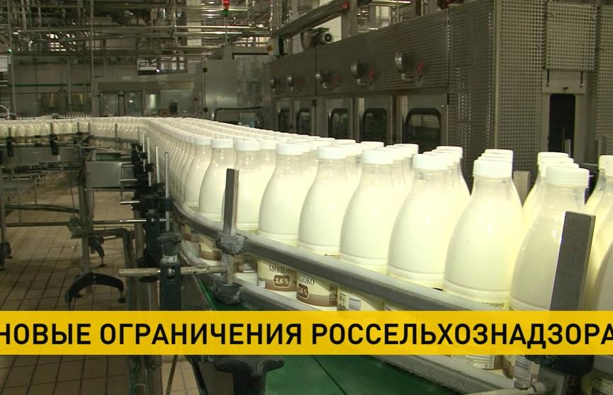 Поставки белорусского молока в Россию сократились из-за новых ограничений Россельхознадзора