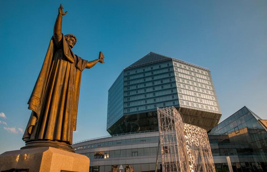 В Национальной библиотеке открыли историко-документальную выставку