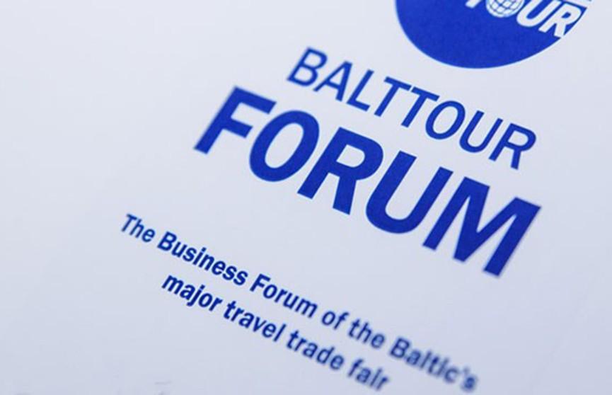 Balttour-2019: Беларусь презентует II Европейские игры на международной выставке в Риге