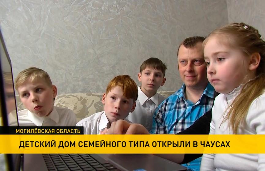 Новый детский дом семейного типа открылся в Чаусском районе