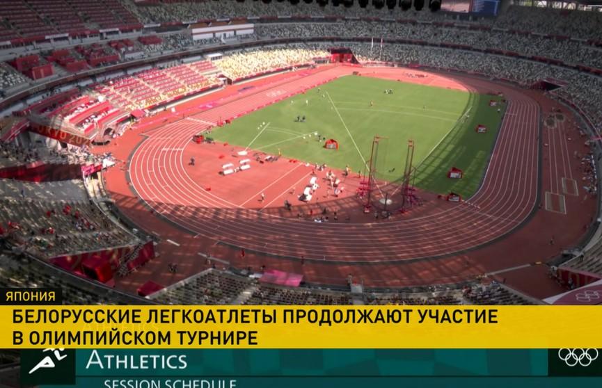Белорусские легкоатлеты выступили на Олимпиаде: результаты
