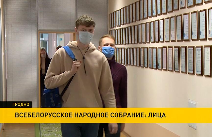 20 делегатов от молодежи Гродненской области отправятся на Всебелорусское народное собрание