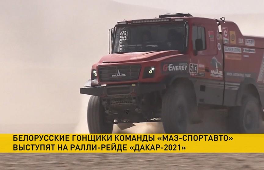 Белорусские гонщики готовятся к выступлению на ралли-рейде «Дакар»