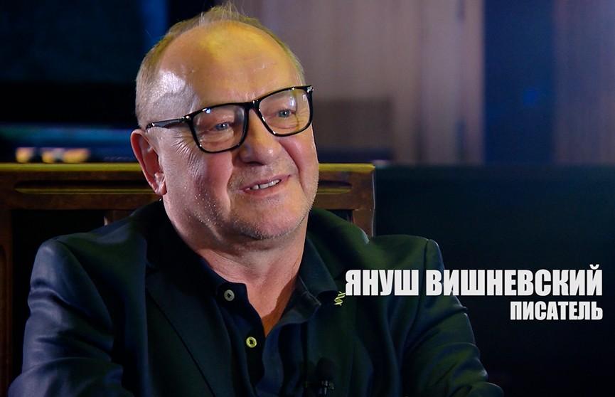 Януш Вишневский в интервью ОНТ: Книги о счастливой любви – очень скучные