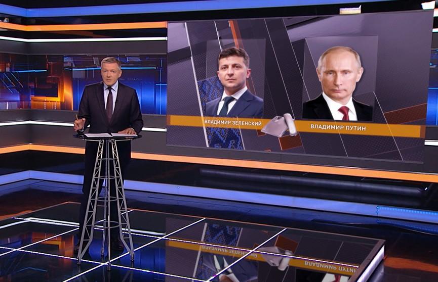 Зеленский и Путин по телефону обсудили деэскалацию конфликта на востоке Украины