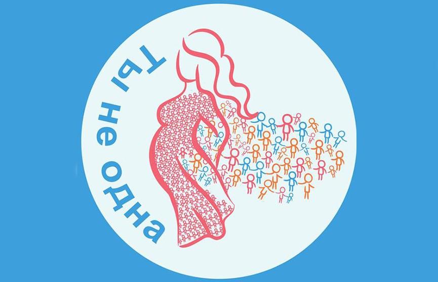 Интерактивная карта бесплатных услуг для беременных женщин и матерей появилась в областях