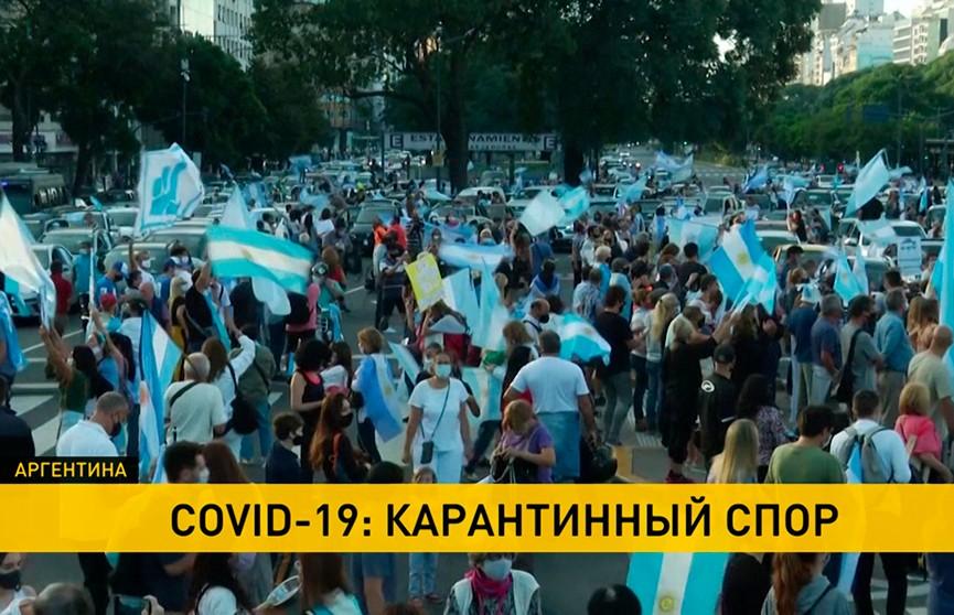 COVID-19: антиковидные протесты продолжаются