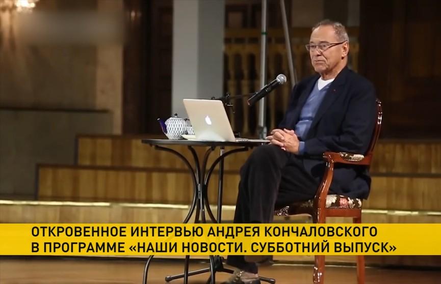 Режиссёр Андрей Кончаловский прилетел в Минск на творческую встречу