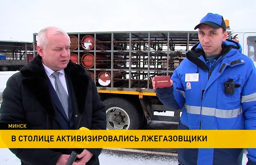 Лжегазовщики обманывают пенсионеров в Минске