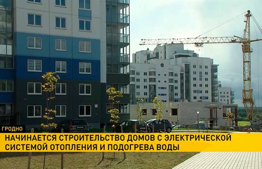 Новые дома в Гродненской области: исчезнет сезонная проблема отключения тепла и горячей воды