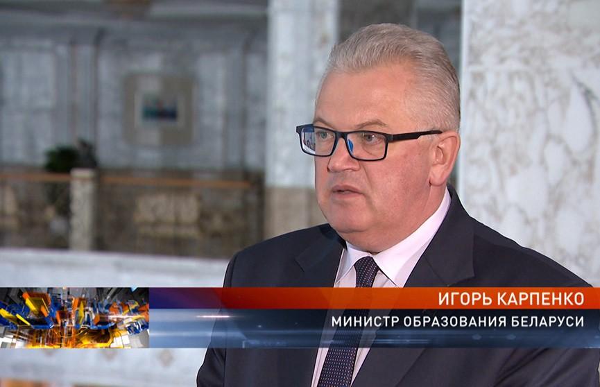 Игорь Карпенко: Нам нужно серьёзно заняться повышением квалификации учителей