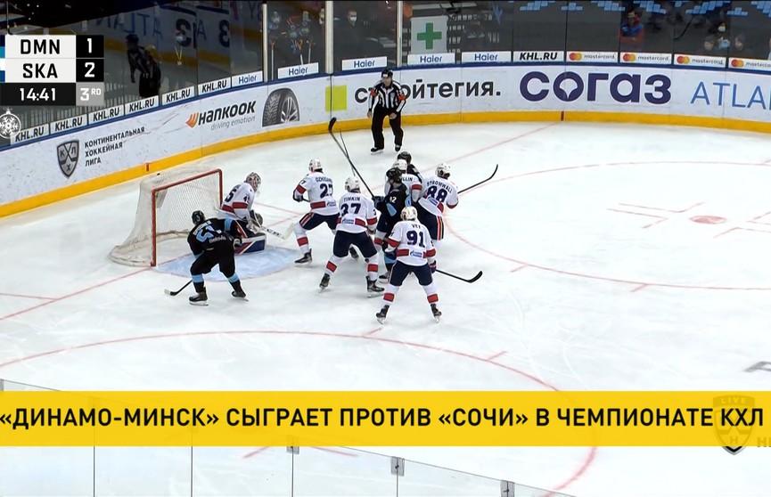 Хоккеисты минского «Динамо» сыграют с клубом «Сочи» в КХЛ