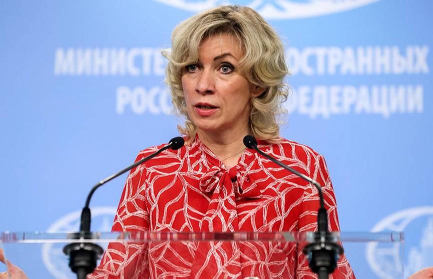 МИД России расценивает попытку вынесения белорусского вопроса на площадку Совбеза ООН как вмешательство во внутренние дела