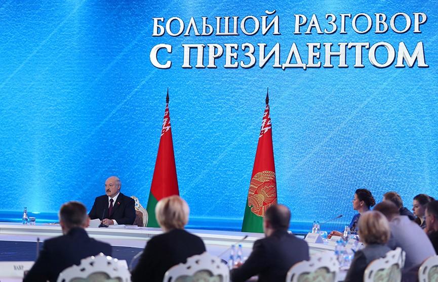 «Большой разговор с Президентом». Впечатления чиновников и ответственных деятелей высокого ранга