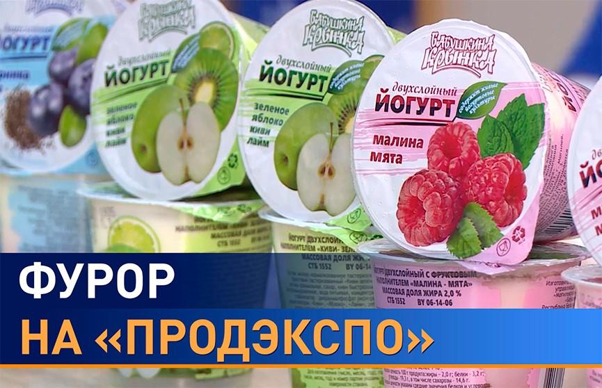 «Бабушкина крынка» завоевала звание «Лучшего предприятия» на выставке «Продэкспо» в Москве