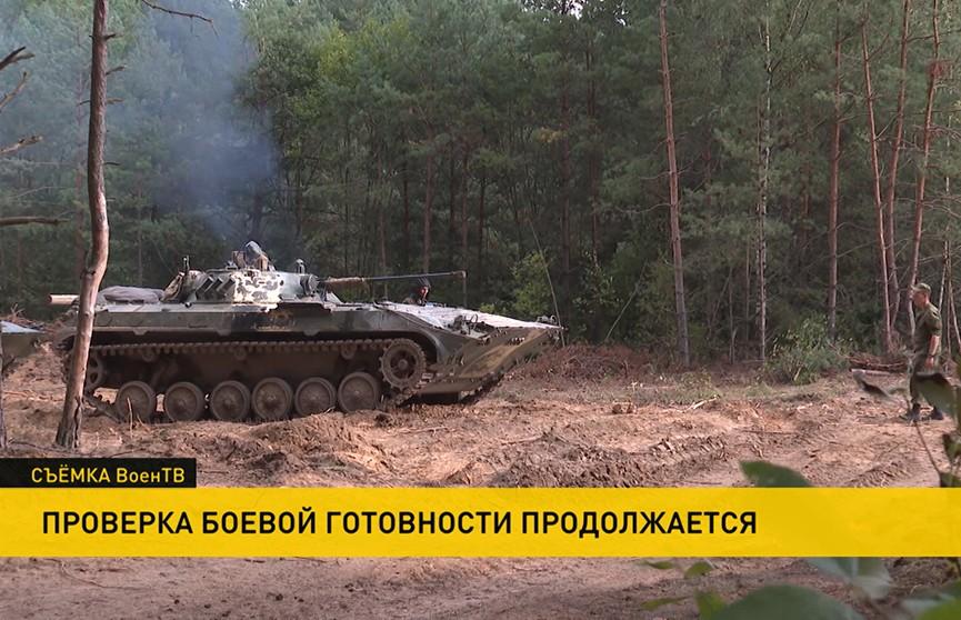 Масштабная проверка войск развернута на гродненском тактическом направлении