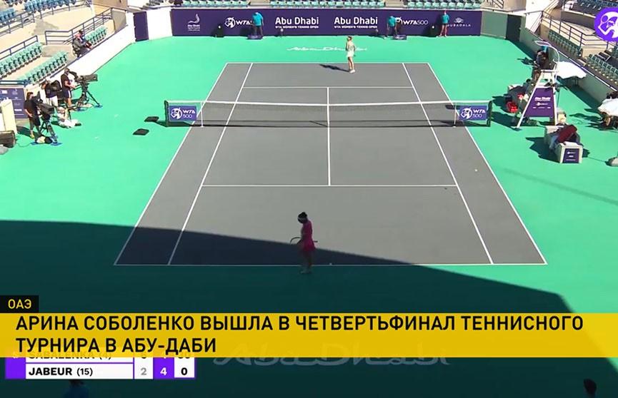 Соболенко вышла в четвертьфинал теннисного турнира в Абу-Даби