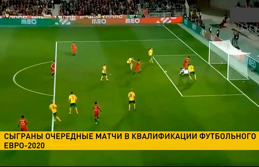 Сборная Англии разгромила черногорцев в квалификационном матче ЧЕ 2020 по футболу