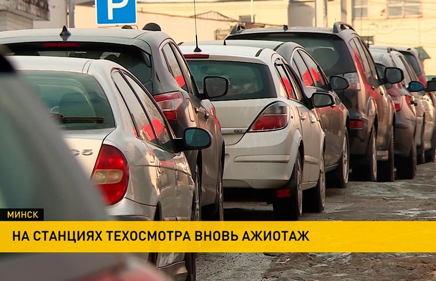 Небывалый ажиотаж начался на белорусских СТО в преддверии вступления в силу новой системы фиксации нарушений