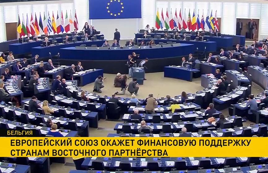 Евросоюз окажет финансовую поддержку странам «Восточного партнерства» для преодоления последствий пандемии коронавируса