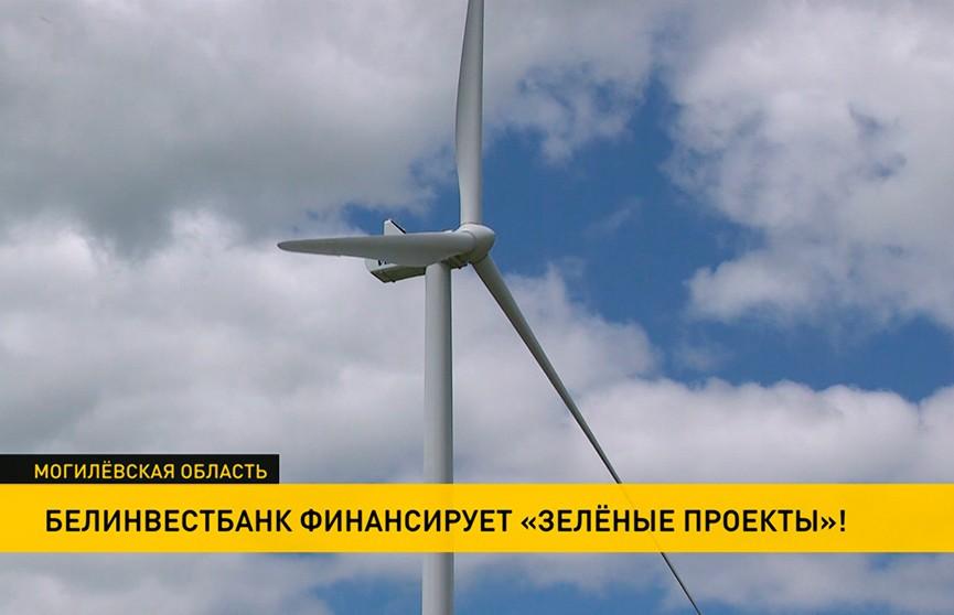 Самая высокая в СНГ ветроэнергетическая установка. Как Белинвестбанк финансирует «зеленые проекты»?