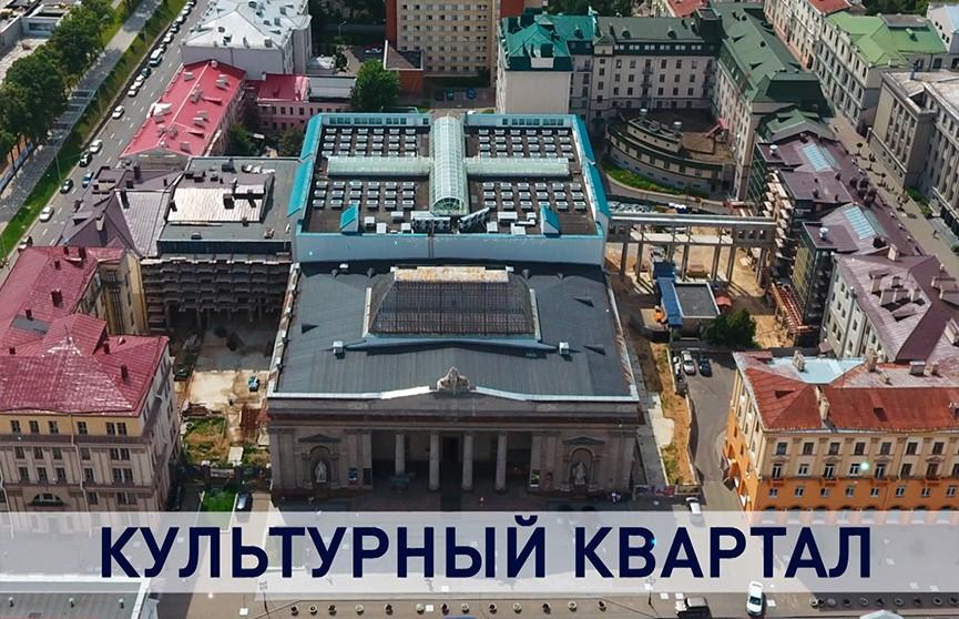 Музейный квартал в Минске будет иметь площадь 18 тысяч квадратных метров