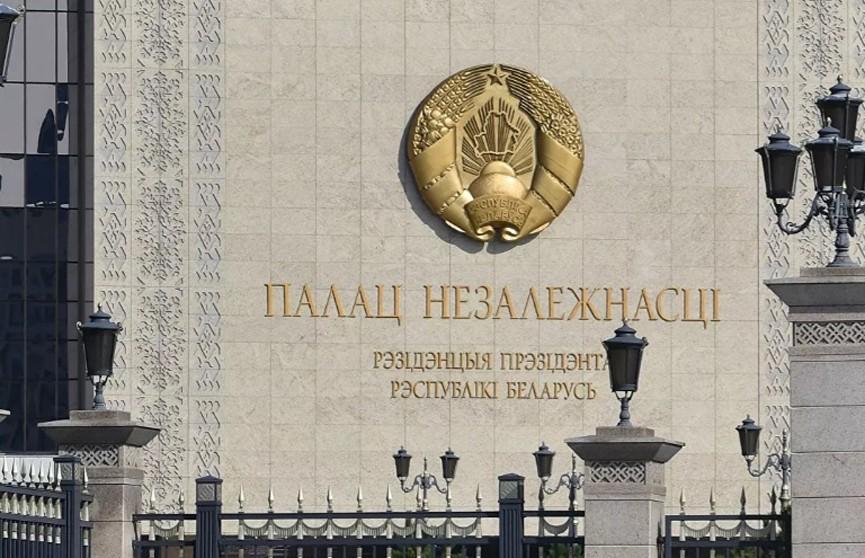 Александр Лукашенко присудил специальную премию «Белорусский спортивный Олимп»