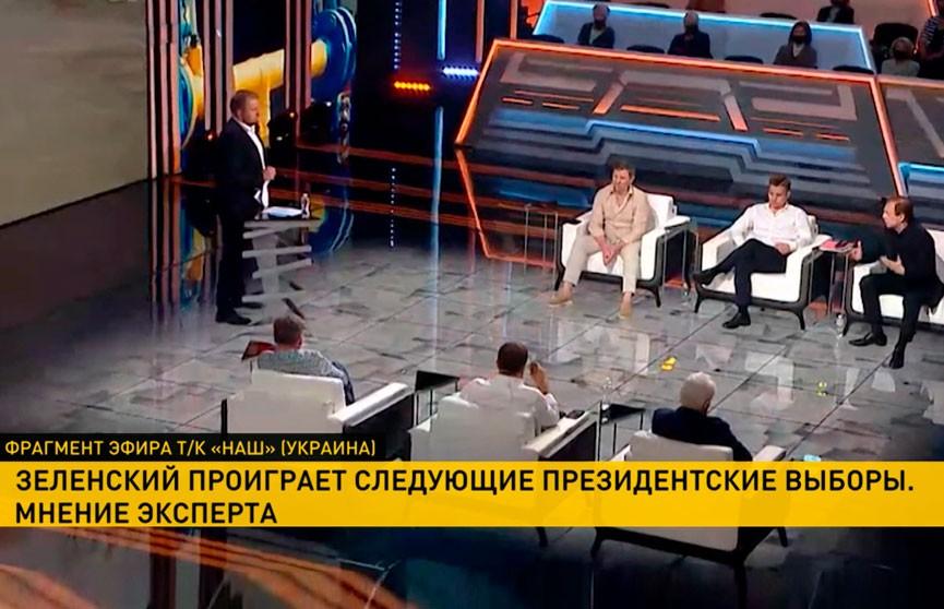 Аналитики: Владимир Зеленский проиграет следующие президентские выборы