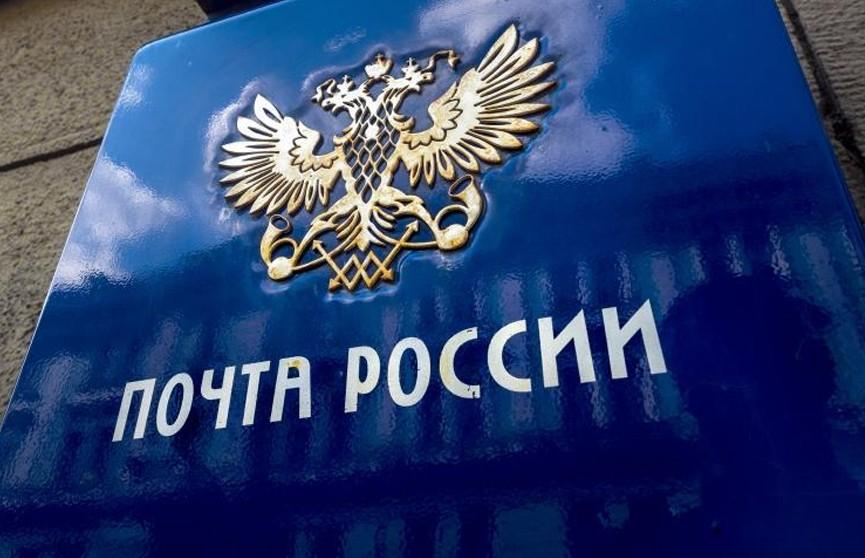 Почтальон похитил у пенсионеров два миллиона российских рублей
