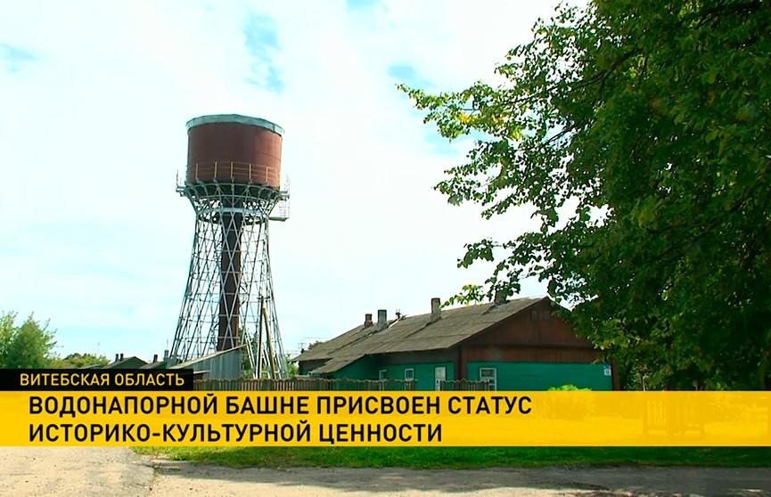 Спроектированной инженером Шуховым водонапорной башне присвоили статус историко-культурной ценности
