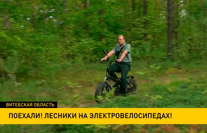 Лесники Витебской области осваивают электровелосипеды