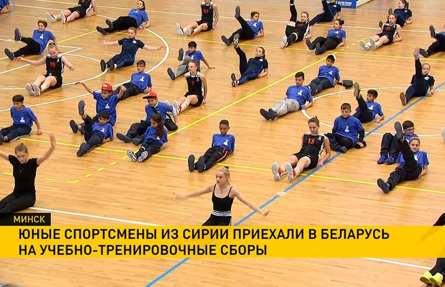 Беларусь приняла 45 юных спортсменов из Сирии