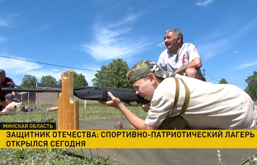 Военные в Печах открыли спортивно-патриотический лагерь для подростков