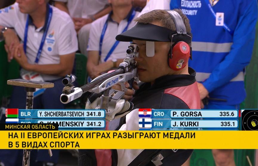 II Европейские игры: в восьмой день соревнований будут разыграны медали в 5 видах спорта