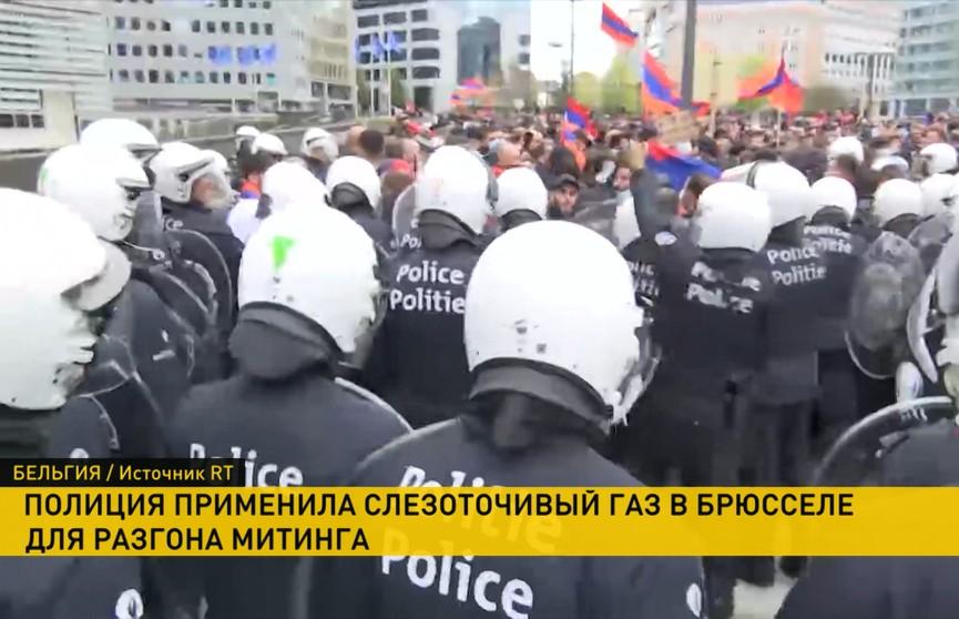 Полиция Брюсселя применила водометы против демонстрантов