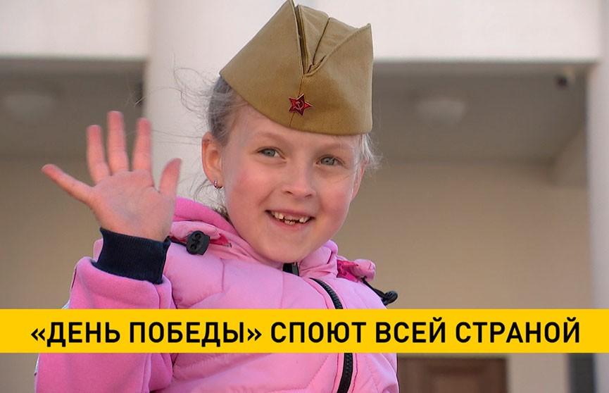 Спеть «День Победы» всей страной: в Гродненской области предложили запустить интернет-эстафету